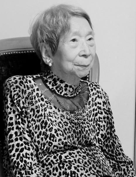 Kimi Nishimura