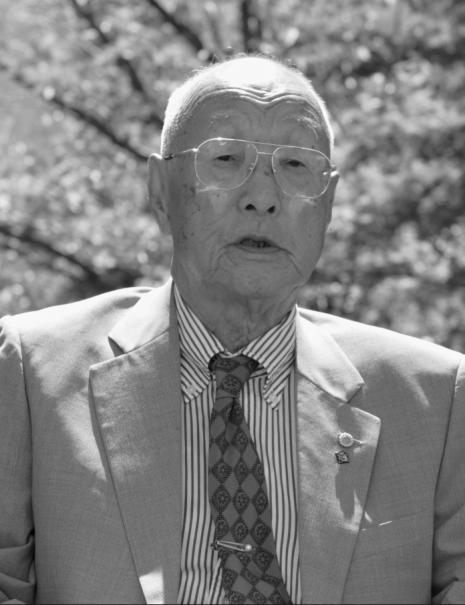 Tsugiya Nishi